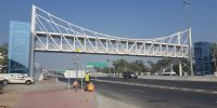Al Hadiqa Bridge
